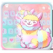 Cartoon Adorable Alpaca Keyboard Theme 1.0