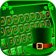 Happy St Patrick Keyboard Theme 1.0