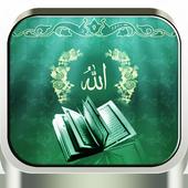 Mozaik Islam 1.0
