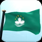 Macao Flag 3D Live Wallpaper 1.2