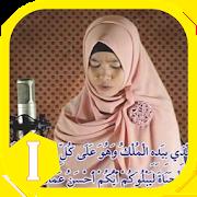 Maghfirah M Hussein Murottal Quran 3.0