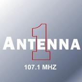 Antenna 1 Radio Roma Italia 1.0