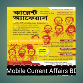 Mobile Current Affairs BD 1.3