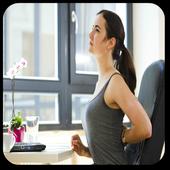 How to improve posture 1.0