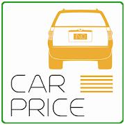 Car Price in India 2.3