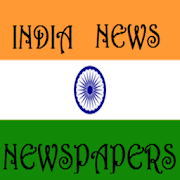 India Newspapers 2.2.1.40