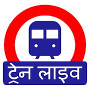 Indian Railway Timetable 1.61