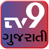 TV9 Gujarati Live News 1.4