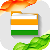 Indian File Manager 2.0