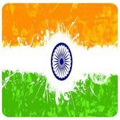 Indian Flag Dp Wallpaper 1.0