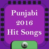 Punjabi 2016 Hit Songs 1.0