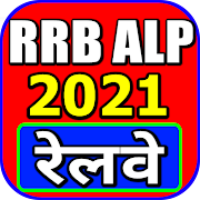 Railway ALP Hindi 9.0