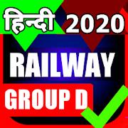 Railway Hindi Group D 9.0