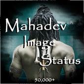 Mahadev Image Status 1.0