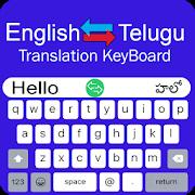 Telugu Keyboard - English to Telugu Keypad Typing 1.1