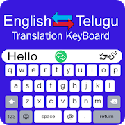 com infnityapps indian telugu keyboard english translator