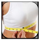 تكبير الثدي و الصدر 1.0
