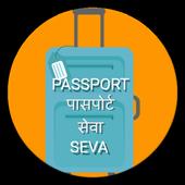 Passport Seva 1.0