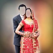Couple Photo Suit 2.0