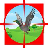 Duck Hunting Shooting 1.0