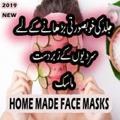 Homemade face masks in urdu - Whitening Facial 1.1