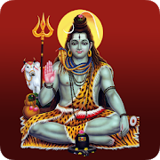 Shiv Tandav Stotram with Audio 1.7