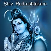Shiva Rudrastakam 1.3