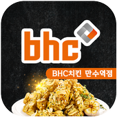 BHC 만수역점 1.0.1
