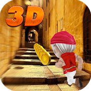 Temple Arabian Nights Run 3D 1.0.1