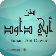 Hadith Abi Daud (English) 1.1
