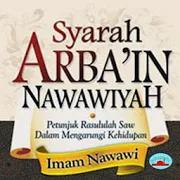 40 Hadits - Hadist Nawawiyah 1.1