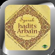 40 Hadits AnNawawi In English 1.1
