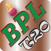 BPL T20 2017 (বিপিএল-২০১৭) 1.4