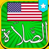 United States Prayer Times Ramadan 2018