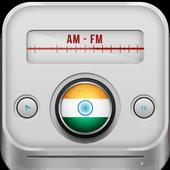 India Radios Free AM FMOffline Radio GratisMusic & Audio