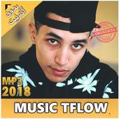 أغاني راب تونس كافون 2018 1 0 APK Download - Android Music