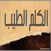 com.intsolutionlb.app125 2.0