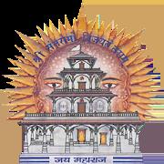 Shri Santram Satsang 0.0.4