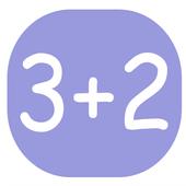 Quick Math - Brain Training 1.0.1