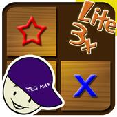 Tic-Triple Cross MEG lite.2017U.K Games, T.C.MEGStrategy
