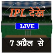 IPL Schedule 2018 : IPL Live Score 1.2