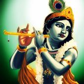 Lord Krishna Mantra Chanting 1.2