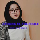 ATOUNA EL TOUFOULE Cover by SABYAN 9.0