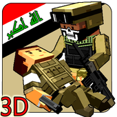 ابطال العراق 1.0