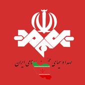 IRIB Iran News جمهوری اسلامی جمهوری اسلامی ایران 1.0