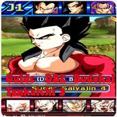 Guide DBZ budokai tenkaichi 3