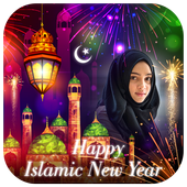 Islamic New Year photo frame Maker 1.0.786
