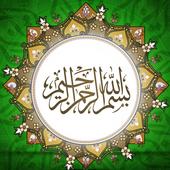 islamic live wallpaper 10.02