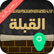 Qibla Finder - Athan, Qibla Compass, Prayer Times 1.5