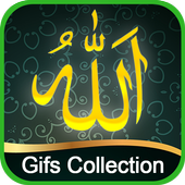 Islamic GIFs Collection 1.0